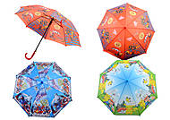 Зонт 6 видов, с рисунком, для мальчиков, CEL-35, цена