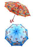 Зонт 6 видов, с рисунком, CEL-37, фото