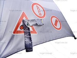 Зонт детский, 45 см, 2846, купить