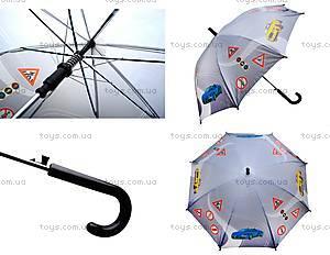 Зонт детский, 45 см, 2846