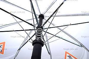 Зонт детский, 45 см, 2846, отзывы