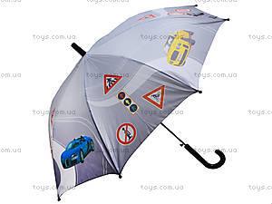 Зонт детский, 45 см, 2846, цена