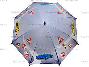 Зонт детский, 45 см, 2846, игрушки