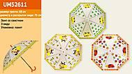 """Зонт детский """" Животные/ Насекомые"""" 3 вида, 60см, купол 75см, UM52611, іграшки"""