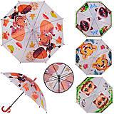 Зонт детский 4 вида микс, трость 66 см, диаметр 84см  , UM5502, отзывы