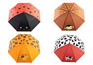 Зонт детский 5 видов, размер 50 см , UM5210, игрушка