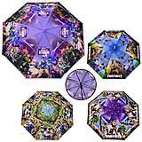 Зонт детский  для мальчиков Фортнайт, 4 вида, UM527, купить