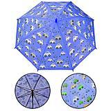 Зонт детский, при намокании проявляется цвет ассорти, UM522, опт