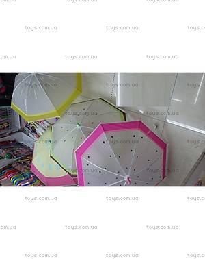 Зонт детский (матовая поверхность), CLG17213