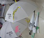 Зонт детский матовый Alpha Butt, CLG17215, цена