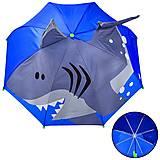 """Зонт детский """"Акула"""" диаметр в раскрытом виде 70см , UM2616, тойс ком юа"""