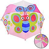 """Зонт детский """"Бабочка"""" диаметр в раскрытом виде 70см , UM2614, тойс"""