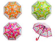 Зонтик от дождя со свистком, GT2017-106