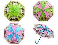 Зонтик детский со свистком, радиус 50 см, GT2017-104, отзывы