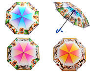Зонтик со свистком от дождя, GT2017-105, тойс ком юа