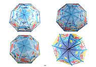 Зонт детский Super Wings 6 видов, 50 см , UM526, купити