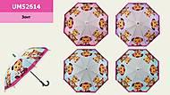 Зонт для девочки 4 вида, 65 см, купол 81 см, со свистком, UM52614