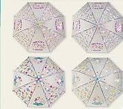 Зонт «Единороги» 4 вида 81 см, UM5261, тойс ком юа