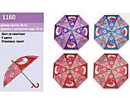 """Зонт """"Фламинго"""" 4 вида (диаметр 83см), 1160, игрушки"""
