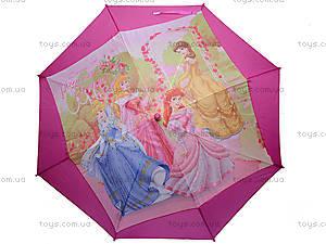 Зонт «Любимые мультики», E03104, отзывы