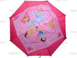Зонт «Любимые мультики», E03104, цена