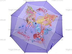 Зонт «Любимые мультики», E03104, игрушки