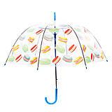 Зонт «Макарон» голубой, 1163, опт