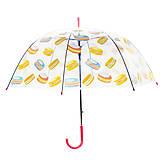 Зонт «Макарон» розовый, 1163, интернет магазин22 игрушки Украина