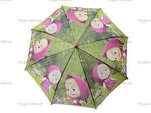 Зонт «Мультики», E03108, фото