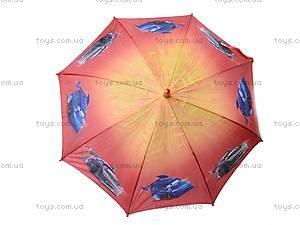 Зонт «Мультики», E03108, отзывы