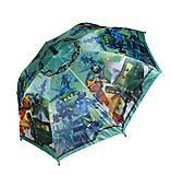Зонт Ниндзяго, CEL-36