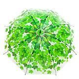 Зонт «Осень» зеленый, CEL-258, фото