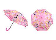 Зонтик «Принцессы», 4 вида, CEL-27475
