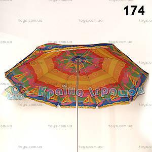 Зонт пляжный «Калейдоскоп», 174