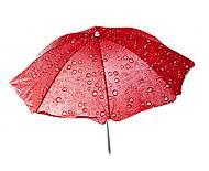 Зонт пляжный «Капельки» красный, C36390