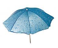 Зонт пляжный «Капельки» синий, C36390