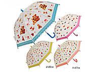 Детский зонтик, прозрачный, D01826, купить