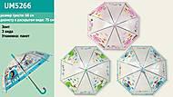 Зонт прозрачный детский 3 вида 65см , UM5266, цена