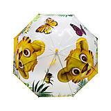 Зонт прозрачный «Тигренок», CEL-403, игрушки