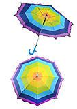 Зонт «Радуга» со свистком, F17808