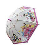 Зонт с Принцессами, SN-007, отзывы