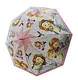 Зонт с рисунком Софии, SN-007, купить