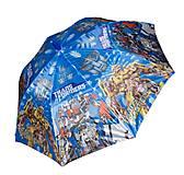 Зонт с Трансформерами - героями, CEL-35, отзывы