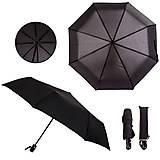 Зонт складной автомат, диаметр 55см, длина трости – 88см (черный), UM535, тойс