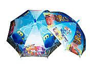 Зонт синий с Тачками, CEL-35, купить