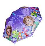 Зонт сиреневый с Фиксиками, CEL-36, купить