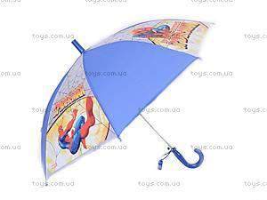 Зонтик, 2 вида, E03110