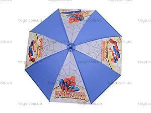 Зонтик, 2 вида, E03110, фото
