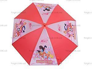 Зонтик, 2 вида, E03110, отзывы