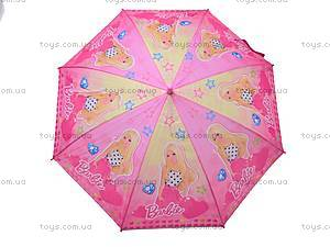 Зонтик «Барби», 10207-3
